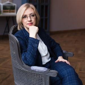 Веремей Людмила Валерьевна - консультант по закупкам
