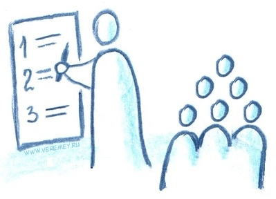Управление персоналом - знание стратегии