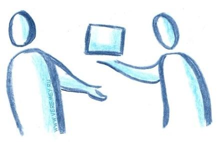 Управление поставщиками - переговоры в закупках