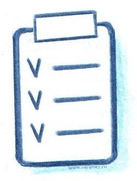 Управление персоналом - точки контроля