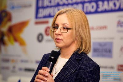 Аналитика в закупках - Веремей Людмила
