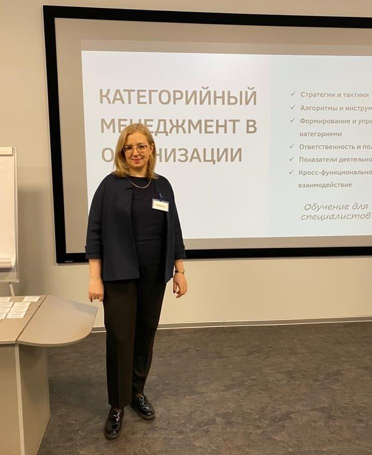 Veremey L. Category Management-in-Nizhny-Novgorod-2021